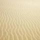Le onde sulla sabbia ricordano le smagliature